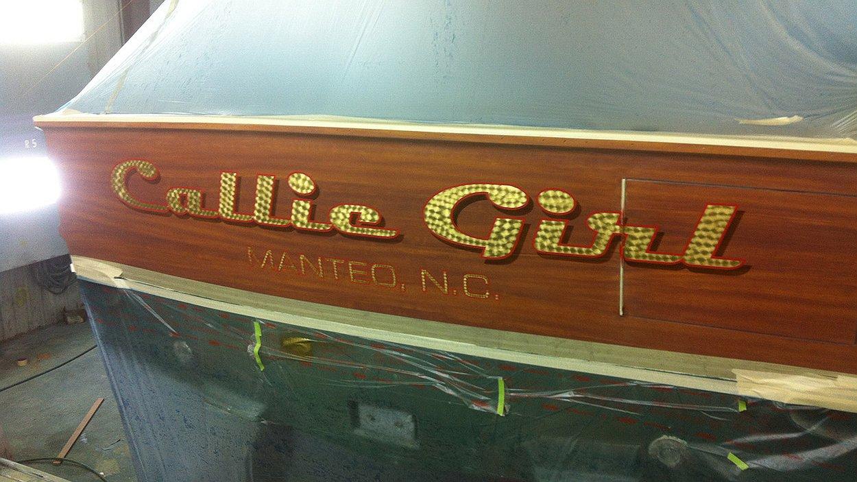 Callie Girl Faux Teak