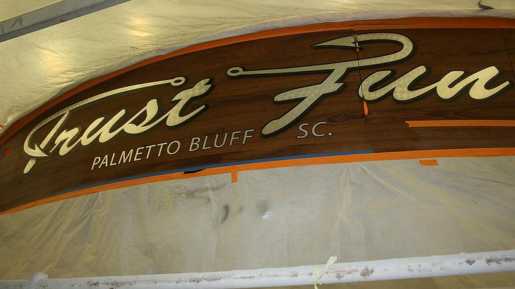 Trust Fun, Palmetto Bluff South Carolina Boat Transom