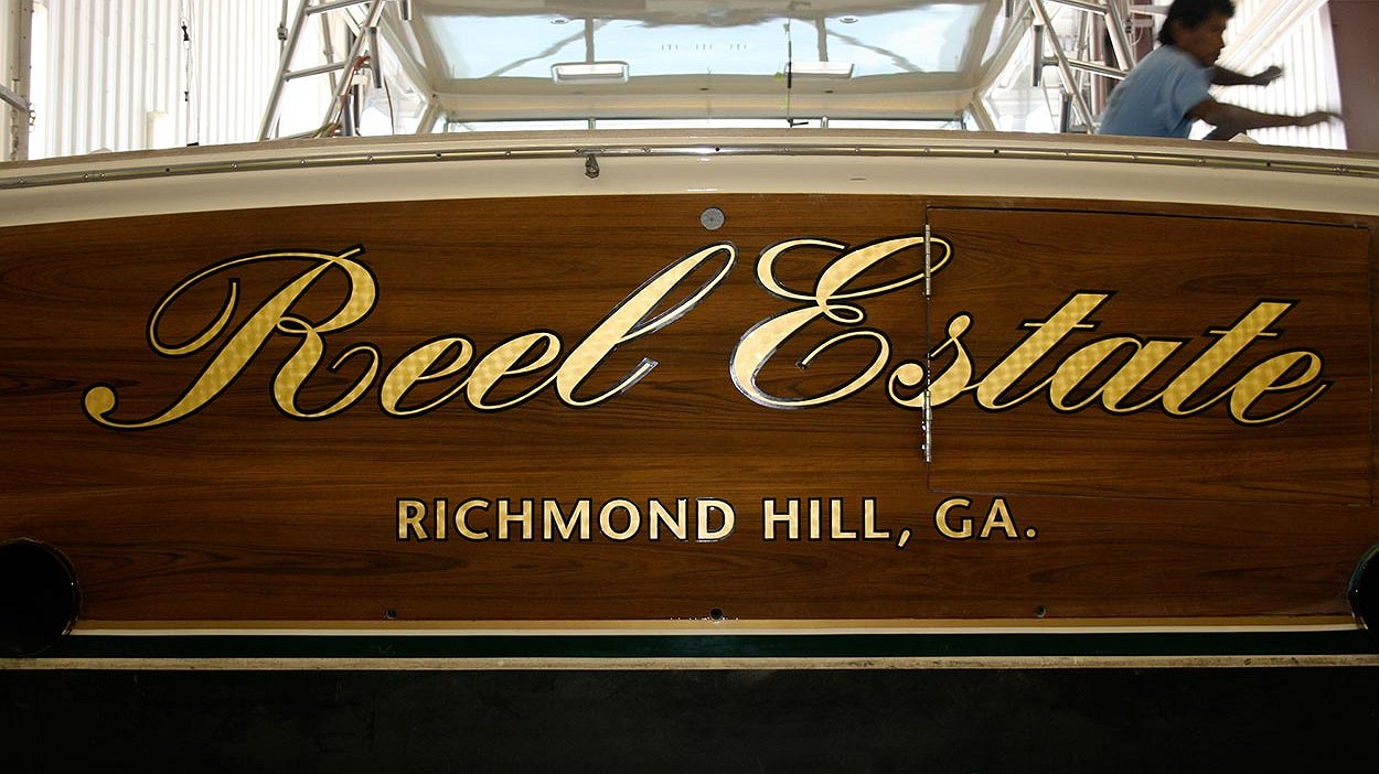 Reel Estate, Richmond Hill Georgia Boat Transom