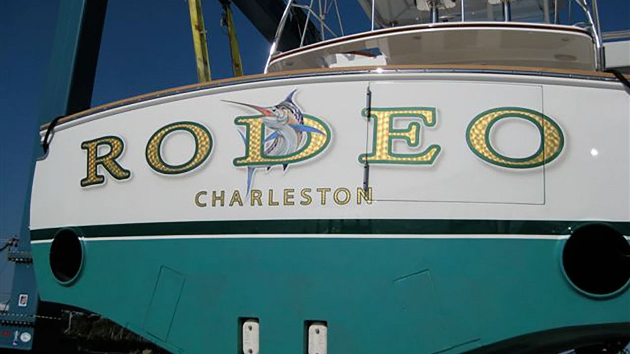 Rodeo, Charleston Boat Transom