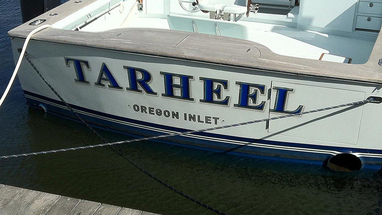 Tarheel, Oregon Inlet Boat Transom
