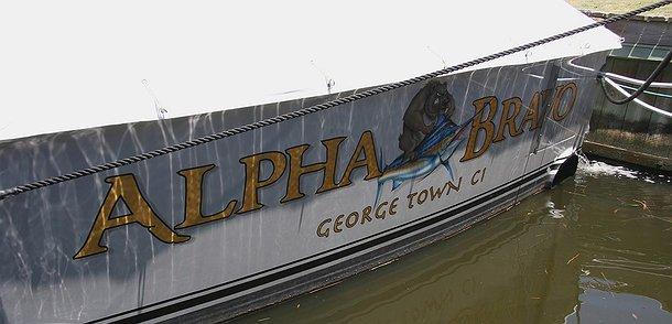 Alpha Bravo, George Town Boat Transom