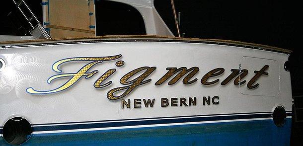 Figment, New Bern North Carolina Boat Transom