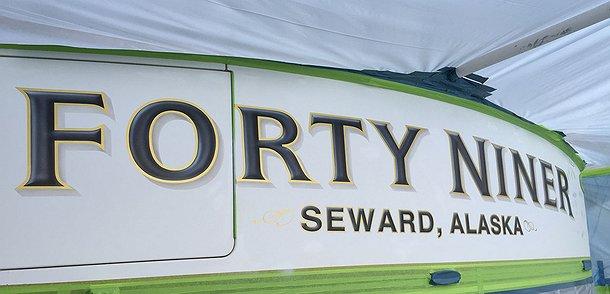 Forty Niner, Seward Alaska Boat Transom