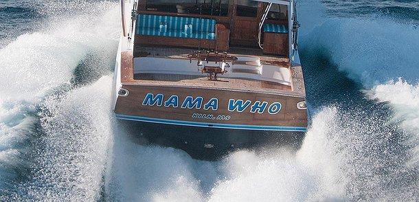 Mama Who, Kiln MS Boat Transom