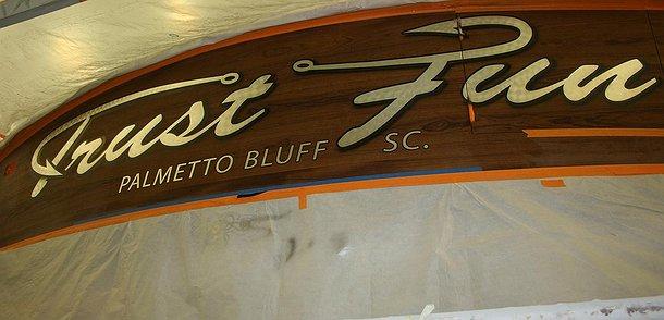 Trust Fun, Palmetto Bluff South Carolina Boat Transom